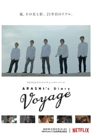 Watch ARASHI's Diary -Voyage- (2019)