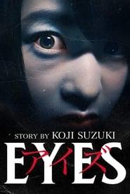 Eyes (2015)