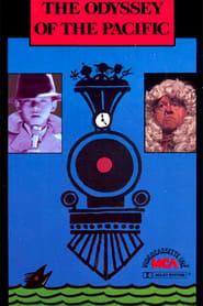 The Emperor of Peru (1982)
