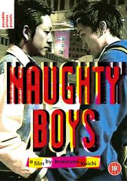 مشاهدة فيلم Naughty Boys 2002 مترجم أون لاين بجودة عالية