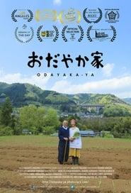 Odayaka-Ya (2017)
