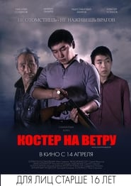 The Bonfire (2016) CDA Online Cały Film