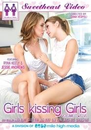 Girls Kissing Girls 12