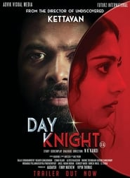 Day knight (2020) Hindi