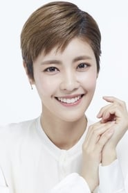 Photo de Lee Yoon-ji Princess Hye-myung