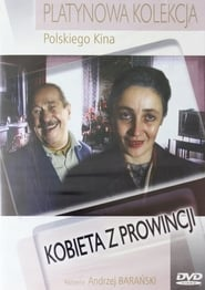 Woman from the Provinces (1985)