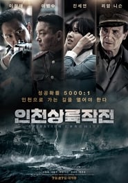 Watch Battle for Incheon: Operation Chromite (2016) Fmovies