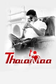 Thalaivaa 2013 WebRip South Movie Hindi Dubbed 300mb 480p 1GB 720p 3GB 5GB 1080p
