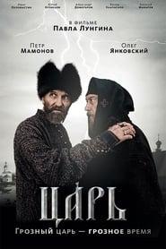 Tsar (2009) Zalukaj Online Cały Film Lektor PL