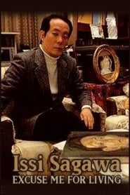 Issei Sagawa: Excuse Me For Living 1993