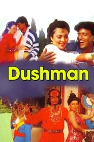 Dushman 1990