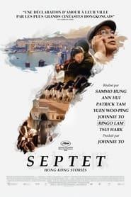 Septet: Hong Kong Stories 2020