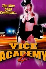 Vice Academy 4 1995