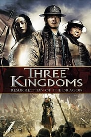 Watch Three Kingdoms Resurrection of the Dragon: Tagalog Dubbed (2008)