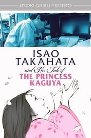 Isao Takahata and His Tale of the Princess Kaguya (2014)