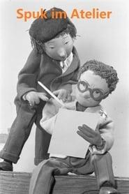 Spuk im Atelier 1957