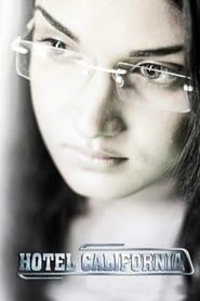 Hotel California (2013) Online Cały Film Lektor PL