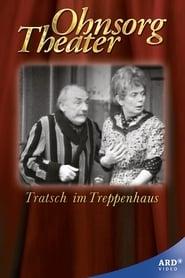 Ohnsorg Theater - Tratsch im Treppenhaus 1966