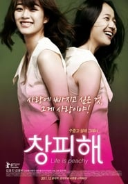 Life Is Peachy (2010)
