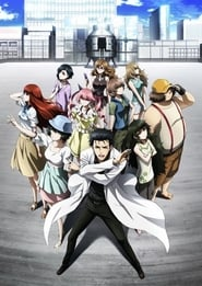 مشاهدة فيلم Steins;Gate 0: Kesshou Takei no Valentine – Bittersweet Intermedio مترجم