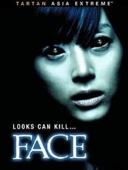 Face (2004) online ελληνικοί υπότιτλοι