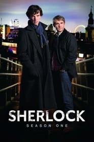 Шерлок – Сезон 1