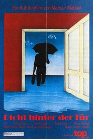 Just Behind the Door (1984)