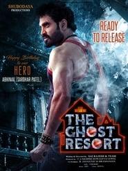 The Ghost Resort