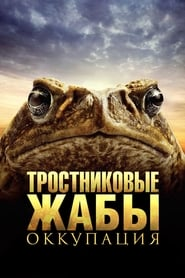 Cane Toads: The Conquest (2010) Zalukaj Online Cały Film Lektor PL
