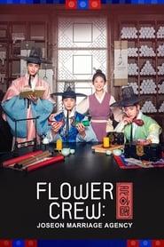 Flower Crew Joseon Marriage Agency (2019)