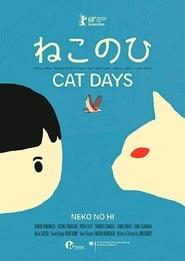 Cat Days (2018) Zalukaj Online Cały Film Cda
