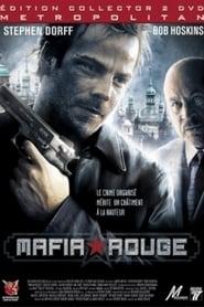 Mafia Rouge