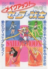 Image Sailor Moon: Make Up! Sailor Senshi