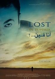 Lost in Tunisia