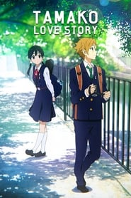 Tamako Love Story (2014) BluRay 480p, 720p