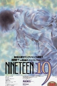 Poster Nineteen 19 1990