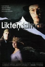 مشاهدة فيلم The Mills of Fate 1997 مترجم أون لاين بجودة عالية
