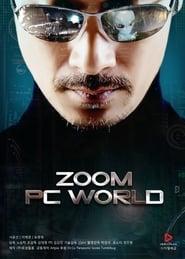 Zoom: PC World
