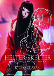 Helter Skelter 2012