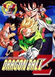 Poster Dragon Ball Z 1996