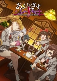 Akanesasu Shoujo Subtitle Indonesia