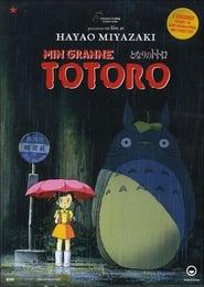 Titta Min granne Totoro