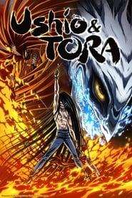 Poster Ushio and Tora 2016
