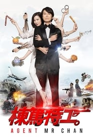 Agent Mr. Chan (2018) Hollywood Full Movie Watch Online Free Download HD