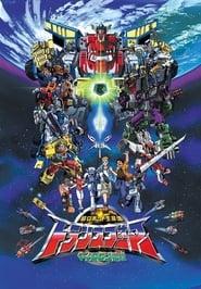 Transformers: Micron Legend