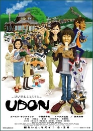 UDON (2006) Zalukaj Online Cały Film Lektor PL CDA