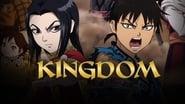 Kingdom en streaming