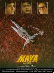 Maya Memsaab 1993 Hindi Movie NF WebRip 300mb 480p 1GB 720p 3GB 6GB 1080p