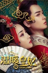 Queen of My Heart (2021) poster