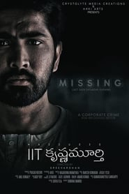 IIT Krishnamurthy (2020) Telugu Full Movie Watch Online